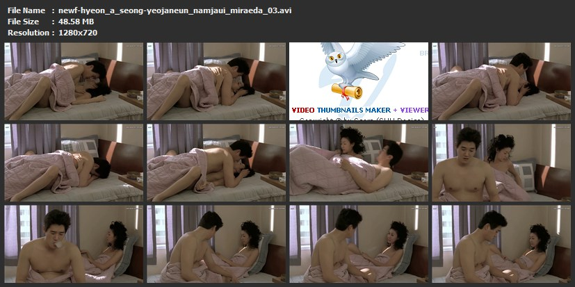 tn-newf-hyeon_a_seong-yeojaneun_namjaui_miraeda_03