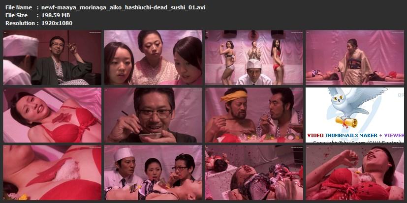 tn-newf-maaya_morinaga_aiko_hashiuchi-dead_sushi_01