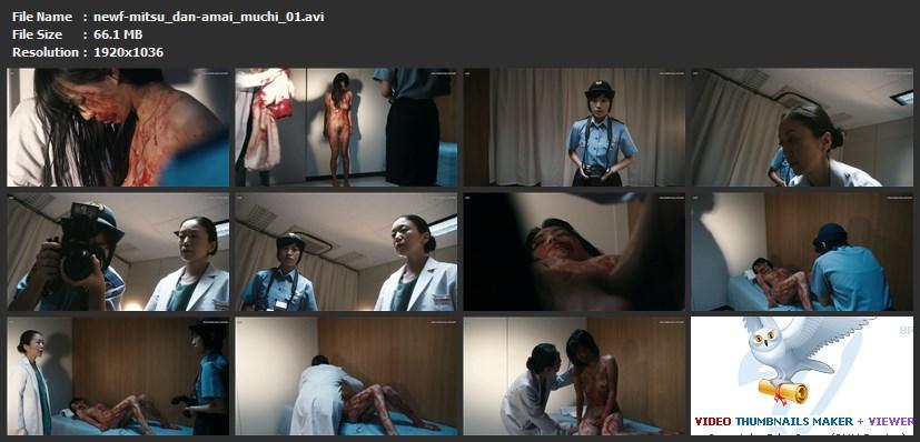 tn-newf-mitsu_dan-amai_muchi_01