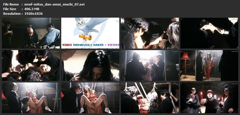 tn-newf-mitsu_dan-amai_muchi_07