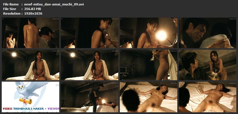 tn-newf-mitsu_dan-amai_muchi_09