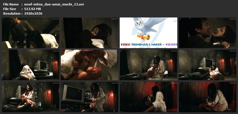 tn-newf-mitsu_dan-amai_muchi_13