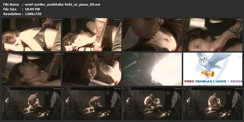 tn-newf-yuriko_yoshitaka-hebi_ni_piasu_03