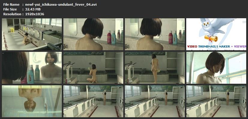 tn-newf-yui_ichikawa-undulant_fever_04
