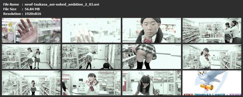 tn-newf-tsukasa_aoi-naked_ambition_2_03